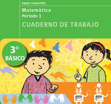 cuaderno de trabajo 3 matematicas