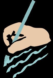 bitterjug-Hand-Writing-300px
