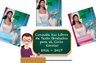 libros 20016 2017